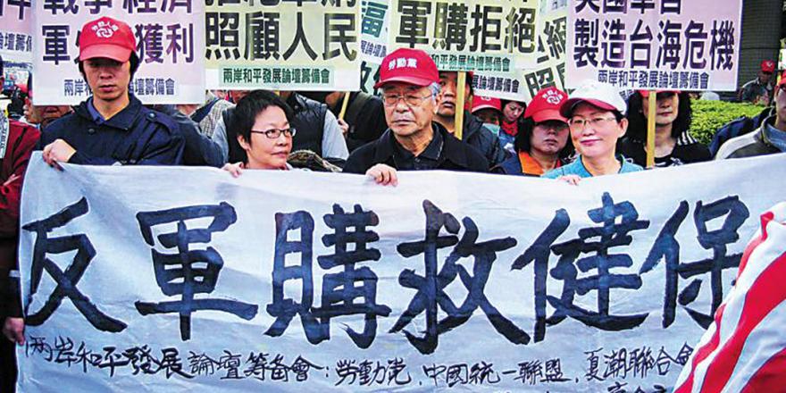美国拟向台当局售173亿新台币军备 专家:榨干台湾