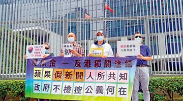 香港社会呼声:应立法打击假新闻,从源头止乱