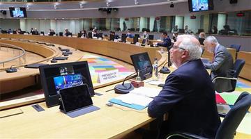 欧盟扩大针对缅甸军方个体及实体的制裁名单