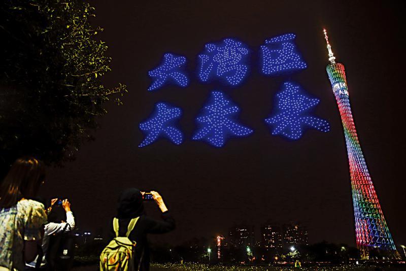 馬興瑞:粵港澳創新資源加快聚集