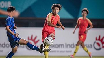 东京奥运女足分组:中国将战巴西、荷兰、赞比亚
