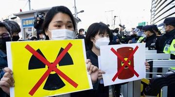 韩国重申反对排污入海 升级对日水产辐射检测标准