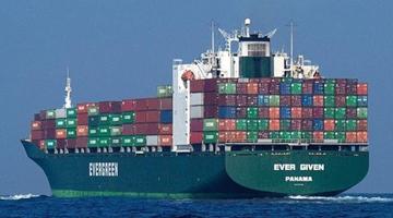全球航运巨头:苏伊士运河堵船的影响还在持续
