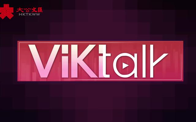 Viki Talk   5岁女童被虐死案 恶父继母判囚终身 继外婆监5年