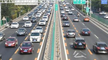 """""""五一""""高速免费,预计拥堵较去年同期增长超10%"""
