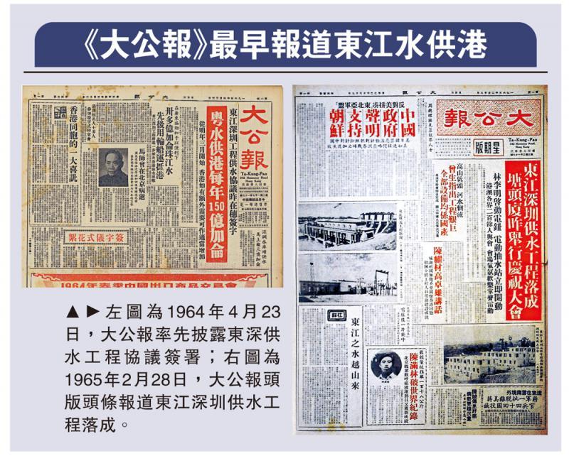 """3万余东深供水工程建设者膺""""时代楷模""""称号"""