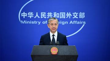 外交部证实:巴基斯坦酒店遭袭击时中国代表团已外出