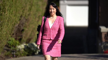孟晚舟引渡案:主审法官裁决延期到8月初审理