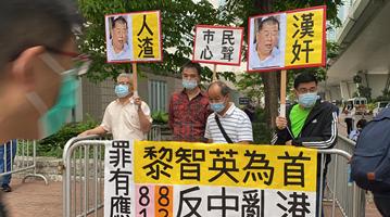 """夏博义宣扬8.18集会""""违法达义"""" 法律界斥挑起民怨"""