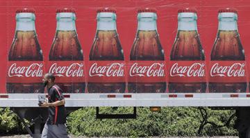 可口可樂中國回應漲價傳聞:目前沒有相關信息