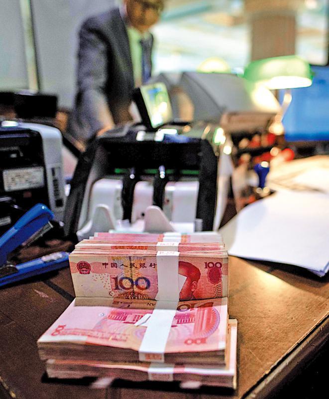 ?實話世經/內地財政政策由量到質\工銀國際首席經濟學家、董事總經理 程 實