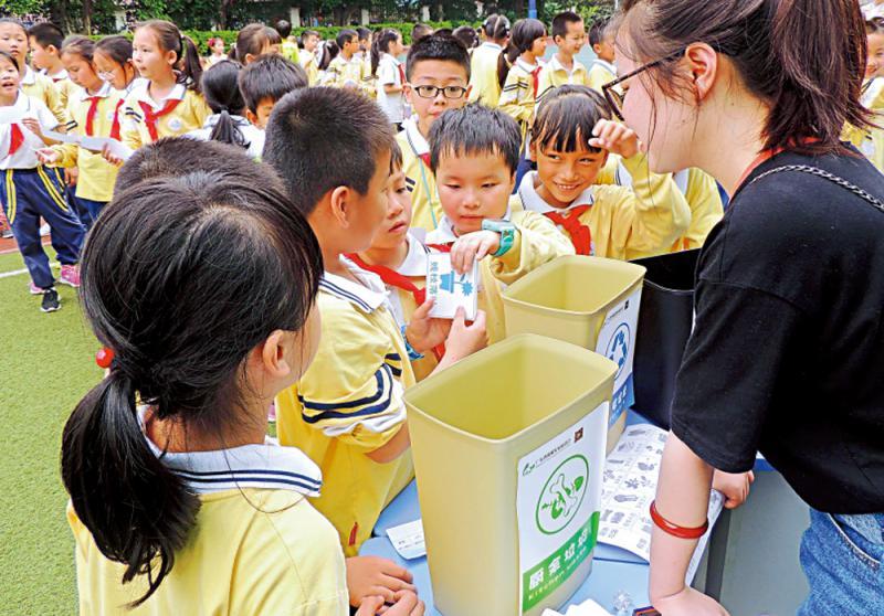 生态环境治理 青年力量壮大