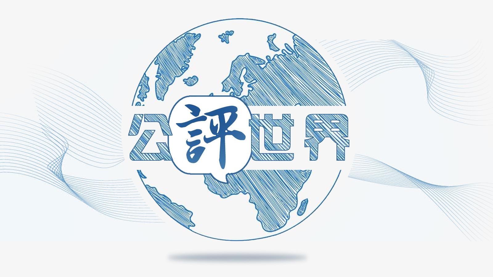 拜登对华3C政策撑不起美的全球领导地位