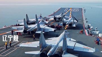 高燃!海军官方宣传片全新上线