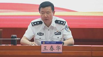 孫小果服刑過的監獄 獄長王春華主動投案