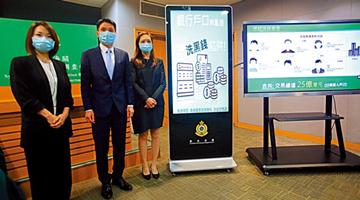 香港海关侦破25亿元洗黑钱案 系今年破获最大宗