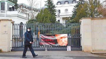 捷克宣布限制俄罗斯驻捷使馆人数
