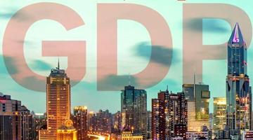 22省份一季度GDP:湖北增速第一,7省跑贏全國
