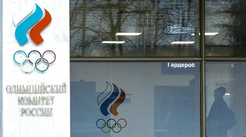 东京奥运俄罗斯国歌将被柴可夫斯基音乐替代