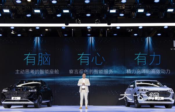 WEY品牌开创用户主权时代新智能,旗舰摩卡17.98万元起预售