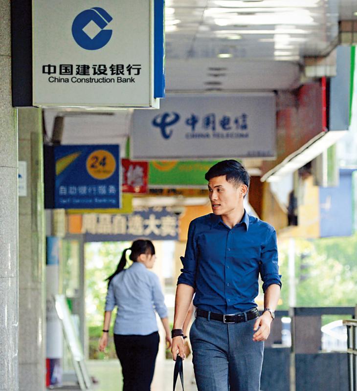 ?谈楼说按/银行物业估价方法透析(二)\中原按揭经纪董事总经理 王美凤