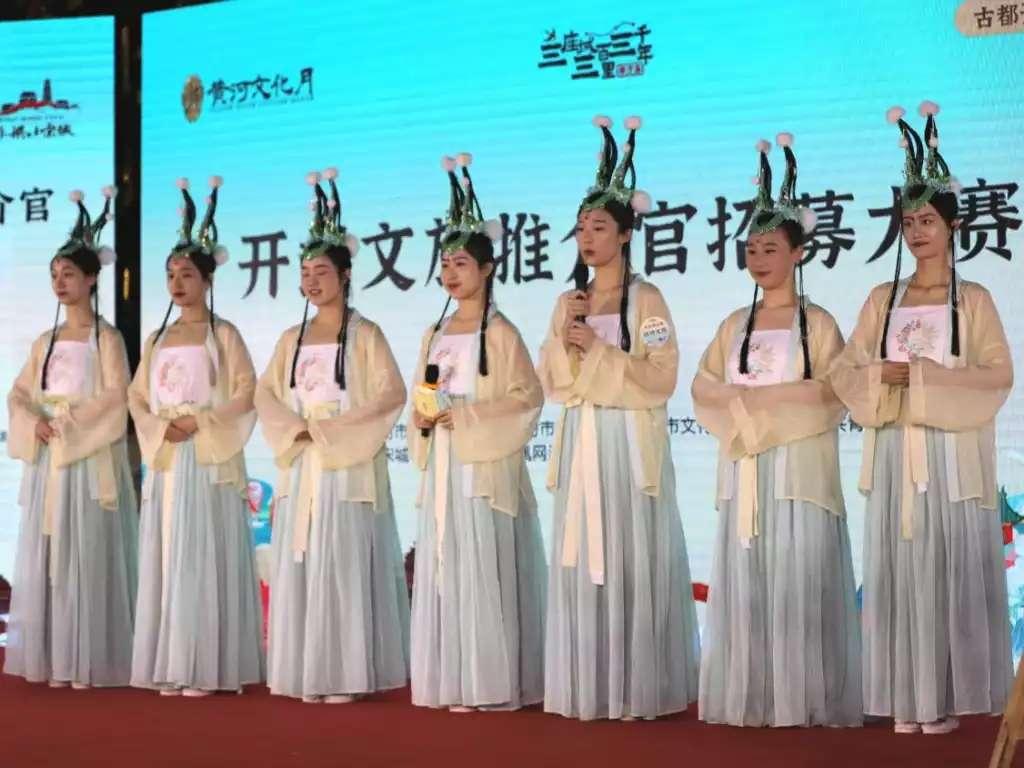 """开封文旅推荐官招募赛""""硬核""""推荐开封"""
