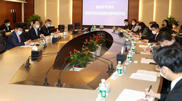 香港中联办举办青年座谈会 引领港青融入发展大局
