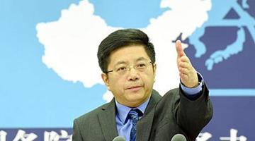 美日联合声明提及台湾 国台办:停止干涉中国内政