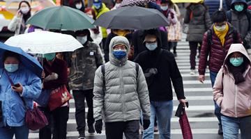 台湾民调称四成民众认为两岸或开战,国台办回应