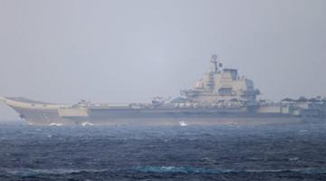 国防部谈辽宁舰台海南海训练:远航必是常态