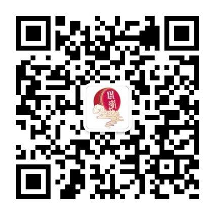 2021北京消费季之国潮京品节即将开幕