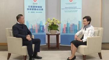 林郑月娥主持电视节目首播,聚焦选举委员会界别分组