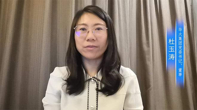 杜玉涛:让健康中国战略能够在粤港澳大湾区和京津冀地区落地开花