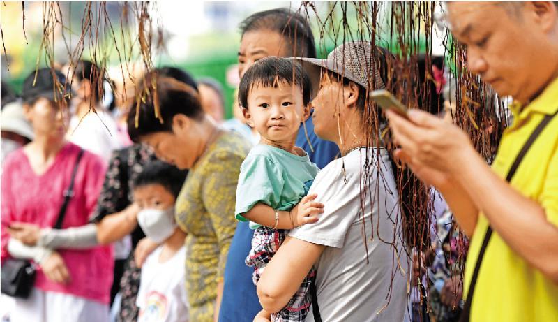 ?镀金时代/创新型社会应对人口达峰\东方证券首席经济学家兼总裁助理 邵 宇