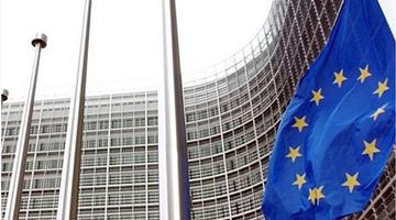 俄罗斯禁止8名欧盟及其成员国官员入境