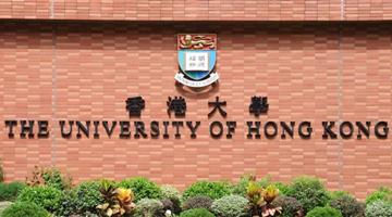 港大谴责学生会政治化 决定收回学生会会址
