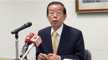 中国国民党:要求谢长廷24日赴台立法机构备询