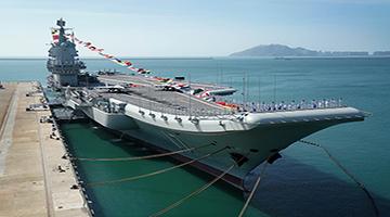中国海军山东舰航母编队开展海上训练