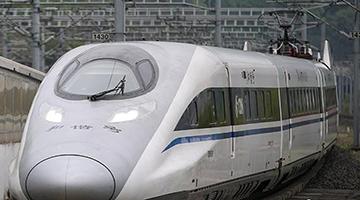 5月2日全国铁路预计发送旅客1420万人次