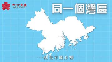 港青快闪贺五四青年节 唱响《我和我的祖国》