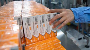 欧盟将科兴疫苗纳入审核范围 或有望在欧上市