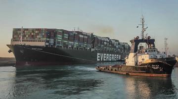 """埃及法院裁定""""长赐""""号货轮不得离开苏伊士运河"""