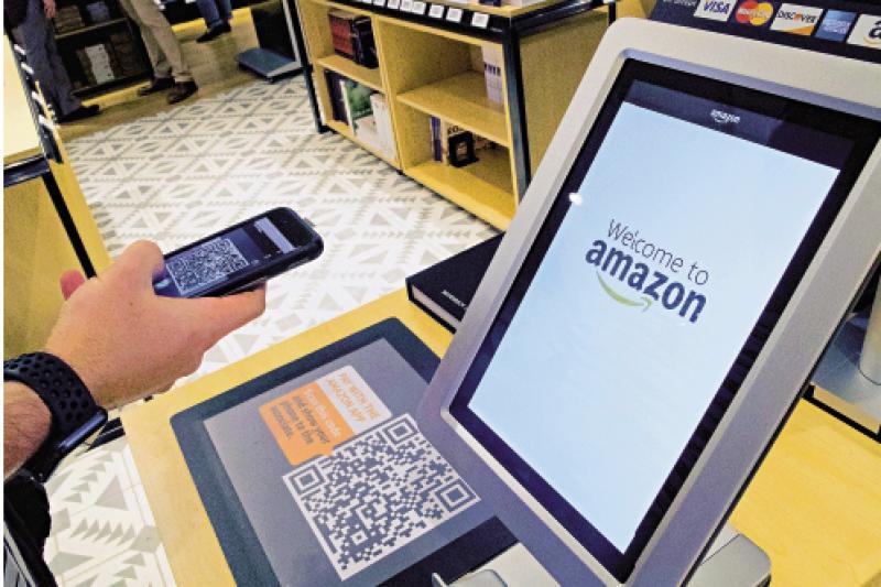 ?财经观察/零售业竞争 比拼服务与科技\李耀华