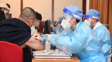 山东青岛发现1例入境确诊治愈后复阳人员