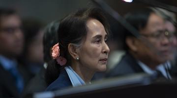 昂山素季涉嫌违反缅甸《国家机密法》一案再次开庭