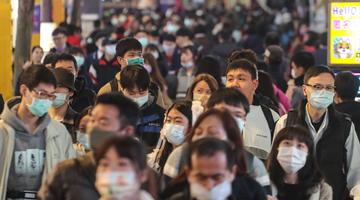 台湾4月对大陆出口额同比增长逾三成