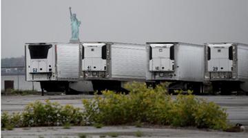 纽约近750具新冠死者遗体一年未葬 仍存在冷藏卡车