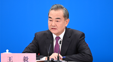 王毅主持联合国安理会高级别会议 提出四点主张