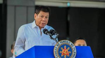 菲总统杜特尔特谈南海仲裁案裁决:应扔进废纸篓