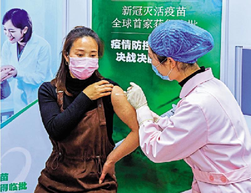 ?普惠全球/国藥疫苗安全有效 世衞严审四个月